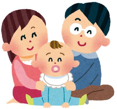 赤ちゃんと家族