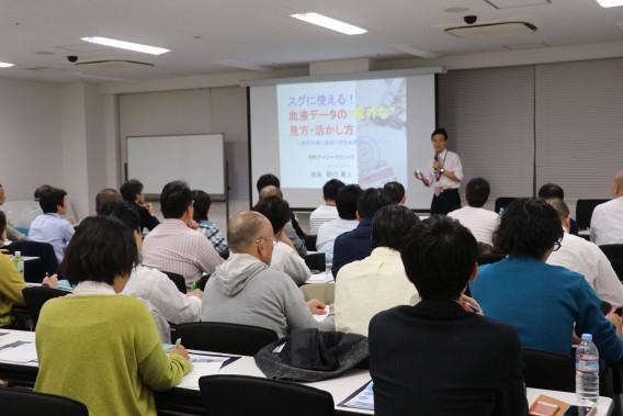 免疫医学研究会西日本支部会